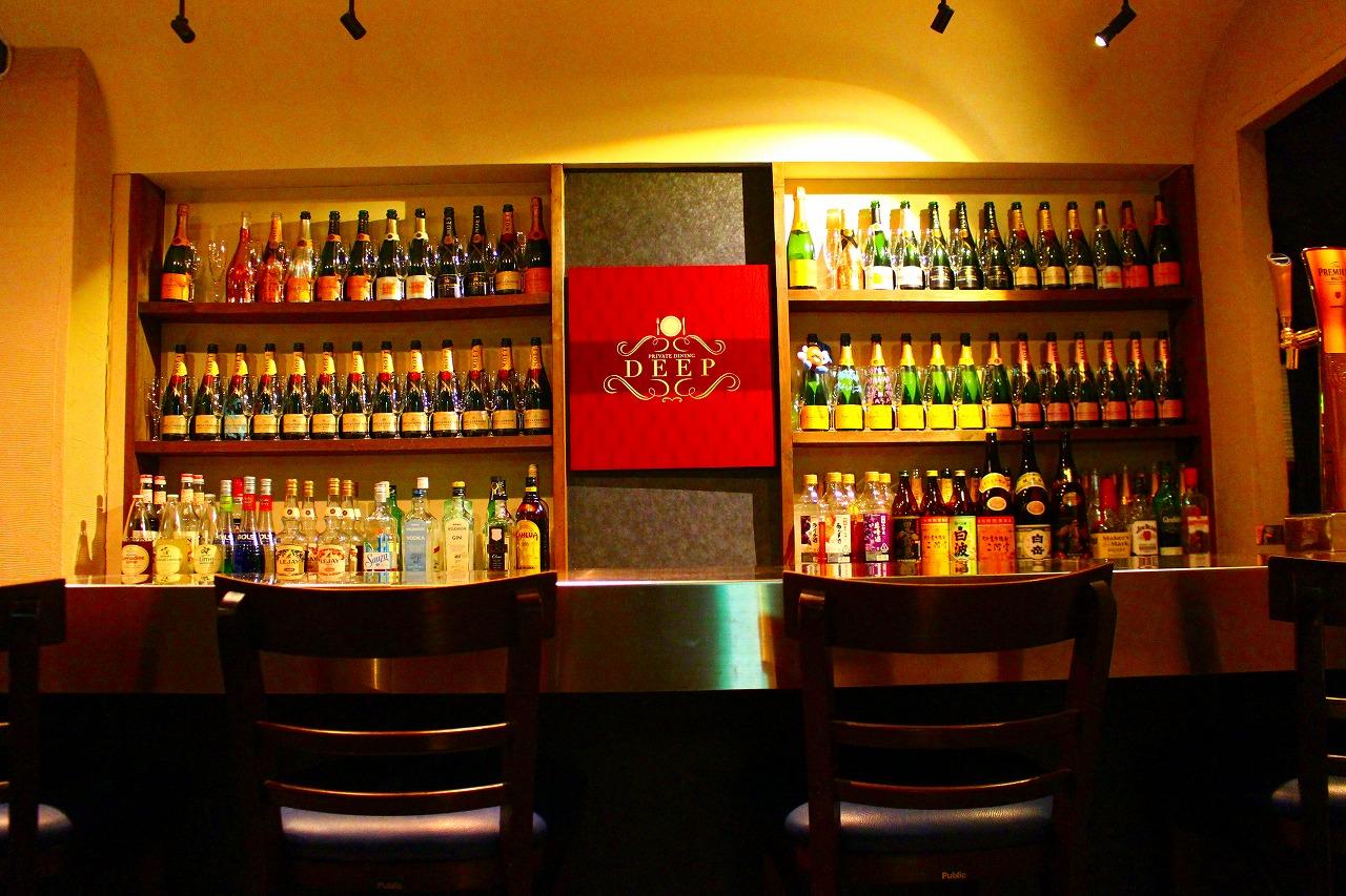 dining bar deep 大分県大分市都町 キャバクラ New club Juliet
