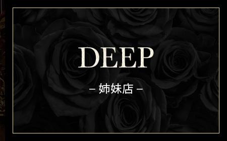 deep_half_banner